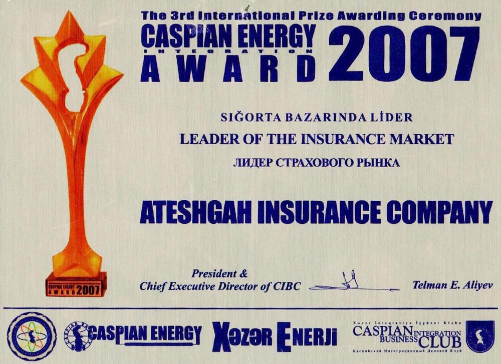 Sığorta bazarında lider - Caspian Energy Integration Award