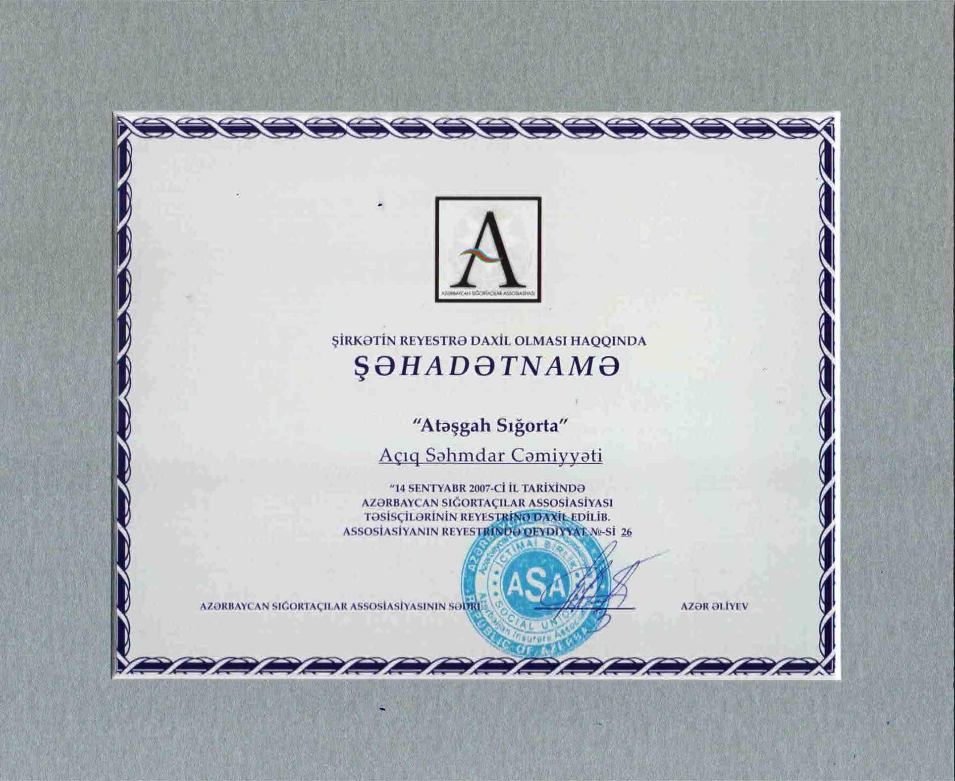 Azərbaycan Sığortaçılar Assosiasiyası təşkilatının reyestrinə daxil edilib