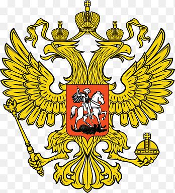 Russian Embassy